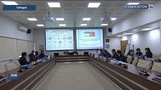 Форум финансовых учреждений Узбекистана и Турции
