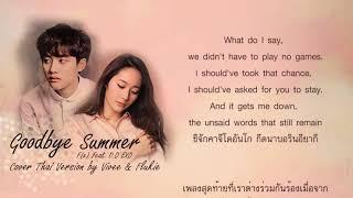 Flukie x Vivee Goodbye Summer Cover Thai Version