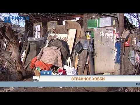 Гайвинский Плюшкин. Пермяк организовал около своего дома мусорную свалку