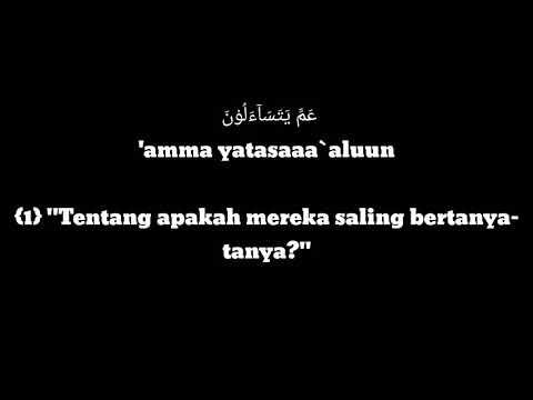 Surah An-Naba