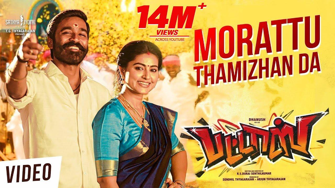 Morattu Thamizhan Da Video Song | Pattas | Dhanush | Vivek - Mervin | Sathya Jyothi Films