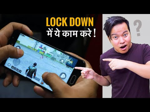 Lock Down के दौरान ये काम लाइफ बदल जाएगी ⚡️7 Things You Can on the Internet & Make Money From Home !