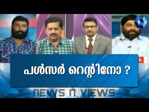 News 'n' Views: ഗൂഢാലോചനയുടെ രാഷ്ട്രീയം | 26th February 2017 | Full Episode