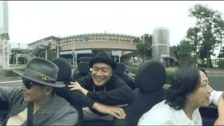 TOKYO No.1 SOUL SET - One day