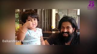 ಅಪ್ಪನಿಗೆ ಚೋಕ್ ಕೊಟ್ಟ ಐರಾ||Airaa Playing with Rockey Bhai||Yash