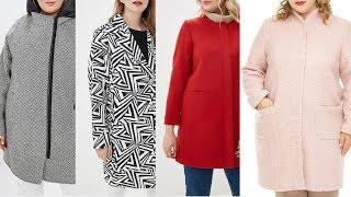 Невероятные Пальто для ПОЛНЫХ Женщин 2019. Стройнят и Скрывают Недостатки
