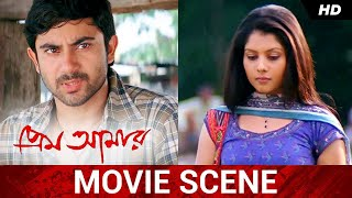 কার কাকে পছন্দ |  Soham | Payel | Prem Amar | Movie Scene | SVF
