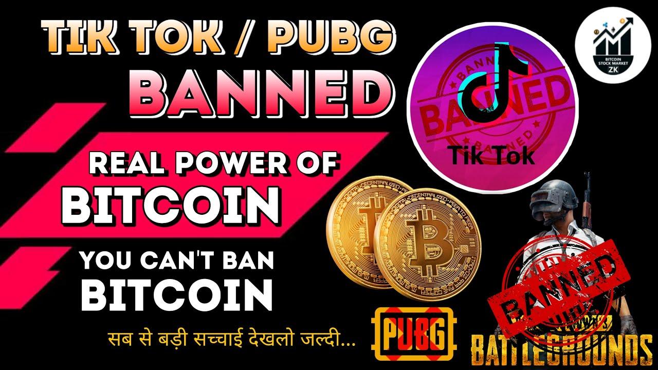 TikTok Ban India | PUBG Ban Pakistan 2020 | Bitcoin Real ...