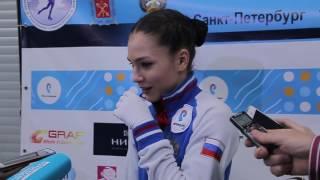 Станислава Константинова, интервью после ПП. Первенство России 2017