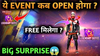 HOW TO OPEN LEGENDARY OUTFIT EVENT | LEGENDARY OUTFIT FREE FIRE | LEGENDARY BUNDLE | NEW EVENT