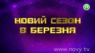 """Новый сезон """"Педан-Притула Шоу"""""""