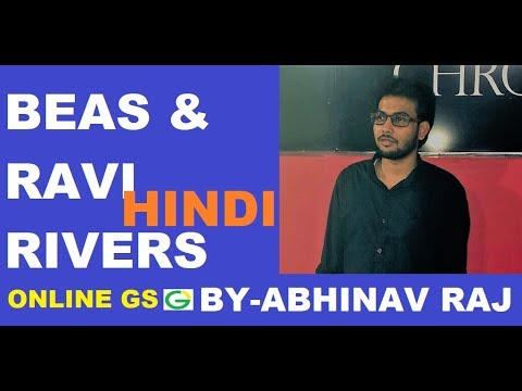 Beas and Ravi River Systems|Online GS by Abhinav Raj|Geography for UPSC/SSC-CGL/State PCS|