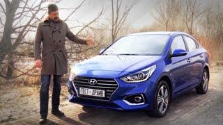 Тест-драйв Hyundai Solaris 2017 Обзор Авто Хендай Солярис Второго Поколения 2017 Pro Автомобили