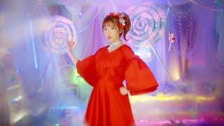 内田彩 - Candy Flavor (Official Music Video) Full ver.
