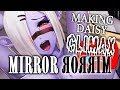Making Daisy CLIMAX Mirror Dark Elf Guide Good And Bad Endings mp3