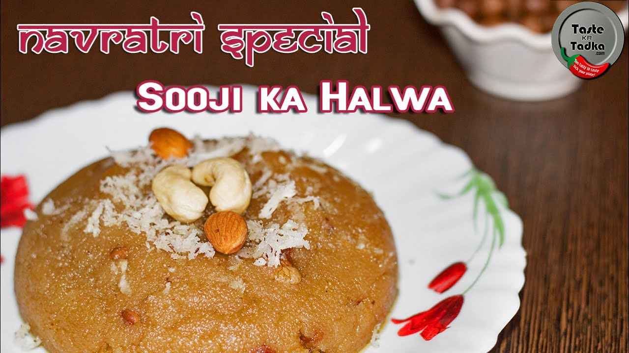 how to prepare suji ka halwa