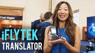 iFlytek translator hands-on @CES 2019