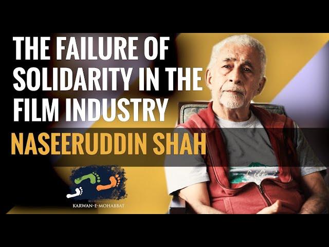 The Failure Of Solidarity In The Film Industry - Naseeruddin Shah | Karwan e Mohabbat