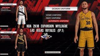 NBA 2K18 PS4 Las Vegas MyLeague - ONLY ONE ALTERNATE JERSEY SMH, EXPANSION DRAFT!!! (EP.1)