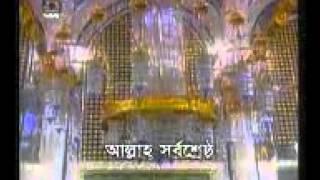 best azan from bangladesh Qari Ubaidullah