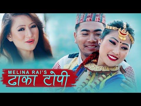 Dhaka Topi - Melina Rai & Shree Krishna Shrestha   New Nepali Song 2075