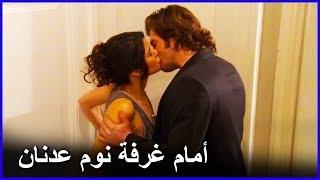 Download lagu بهلول يقبل بيتر داخل قصر زياغيل | العشق الممنوع الحلقة 28