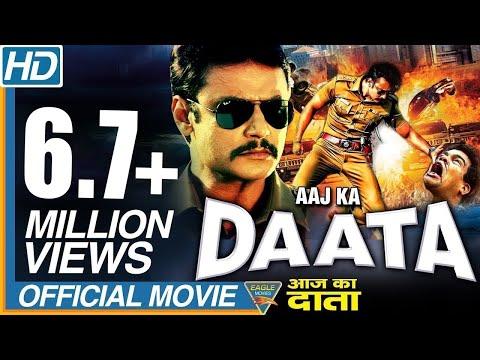 Aaj Ka Daata (Datta) Super Hit Hindi Dubbed Full Movie || Darshan, Ramya || Bollywood Full Movies