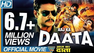 Aaj Ka Datta Super Hit Hindi Dubbed Full Movie || Darshan, Ramya || Bollywood Full Movies