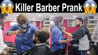 Killer Barber Prank in Pakistan | haha very funny