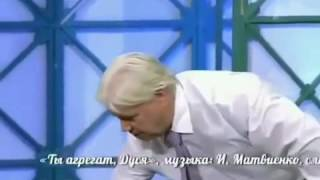 ДАВАЙ ПОЖЕНИМСЯ ХИТРЫЙ ДЕД ОСТОРОЖНО!😂/KORMYSHKA. RU