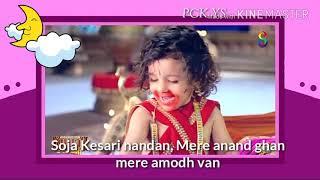 Soja Pyare Dekh Sote Tare Lyrices Hindi