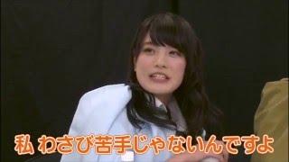 SKE48 驟剃コ戊酔陦」縺」縺ヲ縺ゥ繧薙↑蟄�