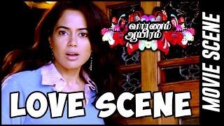 Vaaranam Aayiram -  Love Scene | Surya | Sameera Reddy | Simran | Divya Spandana