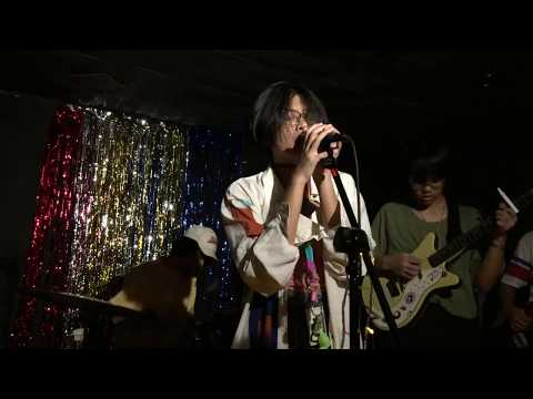 Subsonic Eye - Live at Mow's