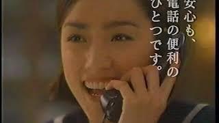 日テレ番組対抗スペシャル 97年秋