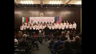 New Bulgarian University Folk Jazz Formation - Mari, Rado