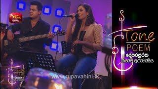 Sansara Puruddada Me @ Tone Poem with Chethana Ranasinghe