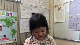 裾野市麦塚20-2 ☎︎055-9930110 ☆無料体験レッスン受付中 ブログ更新中→h...