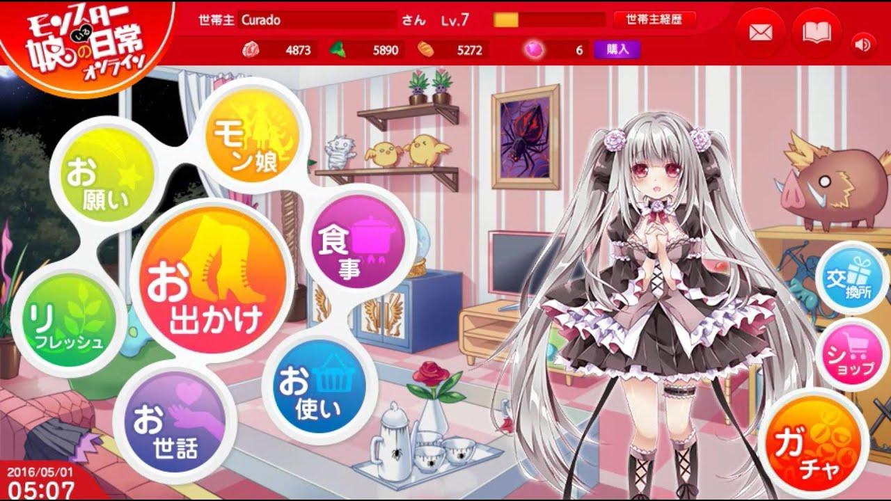 モンスター娘 monster musume online map 4 youtube