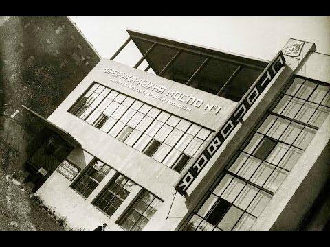 """The Factory Kitchen"" by Alexander Rodchenko -1931"