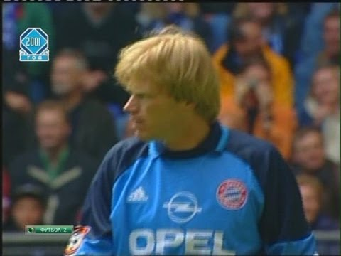 Hamburg - Bayern Munchen (German Bundesliga Final, 2001)
