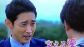 『盲目のヨシノリ先生〜光を失って心が見えた〜』 thumbnail