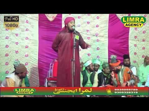 Qari Nisar Ahmad Nizami Part 2, 14 March 2018 Ramvapur Basti HD India
