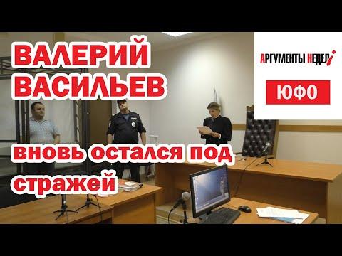 Предприниматель из Гулькевичей Валерий Васильев вновь остался под стражей по решению суда