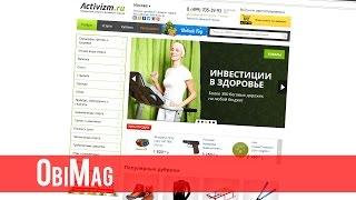 Активизм - обзор онлайн спортмаркета Activizm(Спонсор выпуска http://like.tips/ru/ - бесплатные прогнозы на спорт! Активизм.ру http://goo.gl/C15yZm - это онлайн спортмаркет,..., 2015-01-18T16:25:42.000Z)
