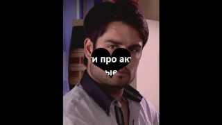 Madhubala Ek Ishq Ek Junoon (русские субтитры)