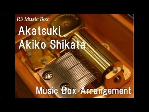 """Akatsuki/Akiko Shikata [Music Box] (Anime """"Akatsuki no Yona: Yona of the Dawn"""" ED)"""