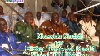Khassida  Sindidi chanté par Hizbut-Tarqiyyah (Kurel 1 )  Magal de Touba 2013/18 Safar 1434