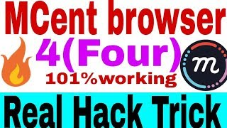 MCent browser hack trick FOUR Real hack trick double ur points 101% working
