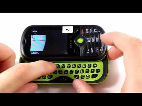 TechnoCrash#36: Alcatel OT-606: Heating the phone for 10 minutes